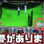 【リゼロ】カード『N』が出てもあきらめないで!!【Ke:スロット研究室#33】