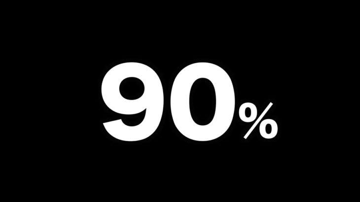 【90%挙動】白鯨に90%負ける挙動を知ってますか? #397