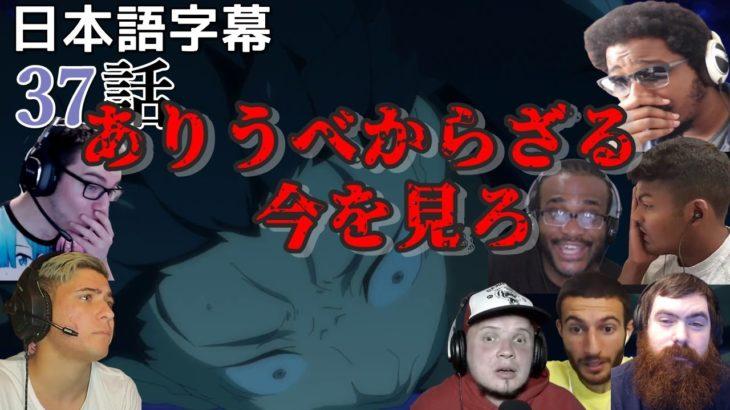 【日本語字幕】Re:ゼロから始める異世界生活 37話(2期12話) リアクション