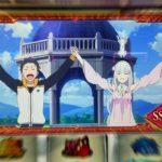 【リゼロ】ヴィクトリィィィーーーーー!!!
