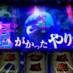 【レイクで50万借金 第4話】鬼がかったやり方がヤバイ!!! #432