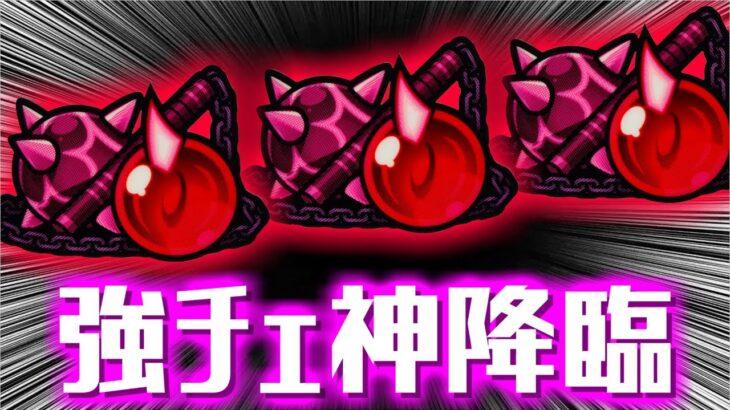 【リゼロ】強チェ神が降臨した結果…!