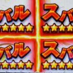 【リゼロ】5連勝中の男が打つリゼロ