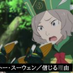 TVアニメ『Re:ゼロから始める異世界生活』40話「オットー・スーウェン/信じる理由」予告