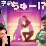 【日本語字幕】Re:ゼロから始める異世界生活 40話(2期15話) リアクション