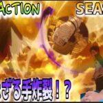 リゼロ 2期 16話 リアクション Re:Zero Season2 Episode16 Reaction  反応 実況