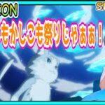 Re:Zero Season2 Episode21 Reaction リゼロ 2期 21話 リアクション