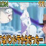 Re:Zero Season2 Episode19 Reaction リゼロ 2期 19話 リアクション