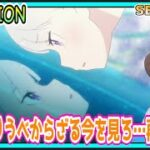 Re:Zero Season2 Episode22 Reaction リゼロ 2期 22話 リアクション