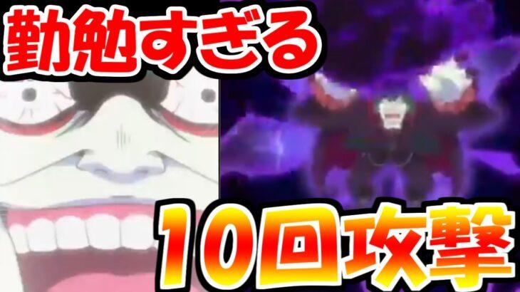 【リゼロス】ペテルギウスのスキル3、まさかの10回攻撃!?どう使う?