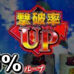 【リゼロ】95%の力を見よ!!(`・ω・´)