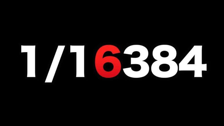 【1/16384】朝一あえてモンキー4に座り中段チェリー究極目を引いた結果 558