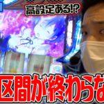 【Re:ゼロから始める異世界生活】季節外れの高設定!?【sasukeのパチスロ卍奴#205】