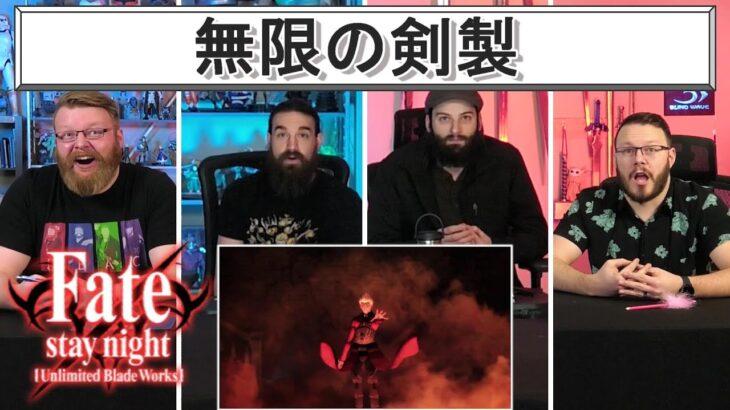 【海外の反応】Fate UBW 18話 アーチャーの詠唱にテンションMAXです【日本語翻訳】