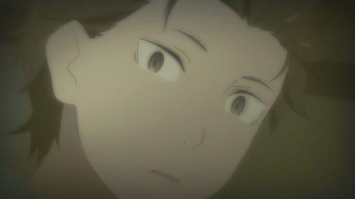 【リゼロ】スバルの過去 Re:Zero Episode 4