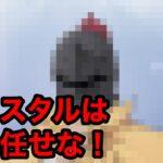 【リゼロス】ダメージスコア2種攻略【ペテルギウスSS、クリスタル撃破】